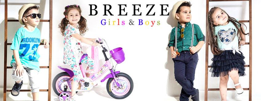 ... Італія Дитячий одяг фірми Breeze Розпродаж дитячого одягу 4213fe85ff805