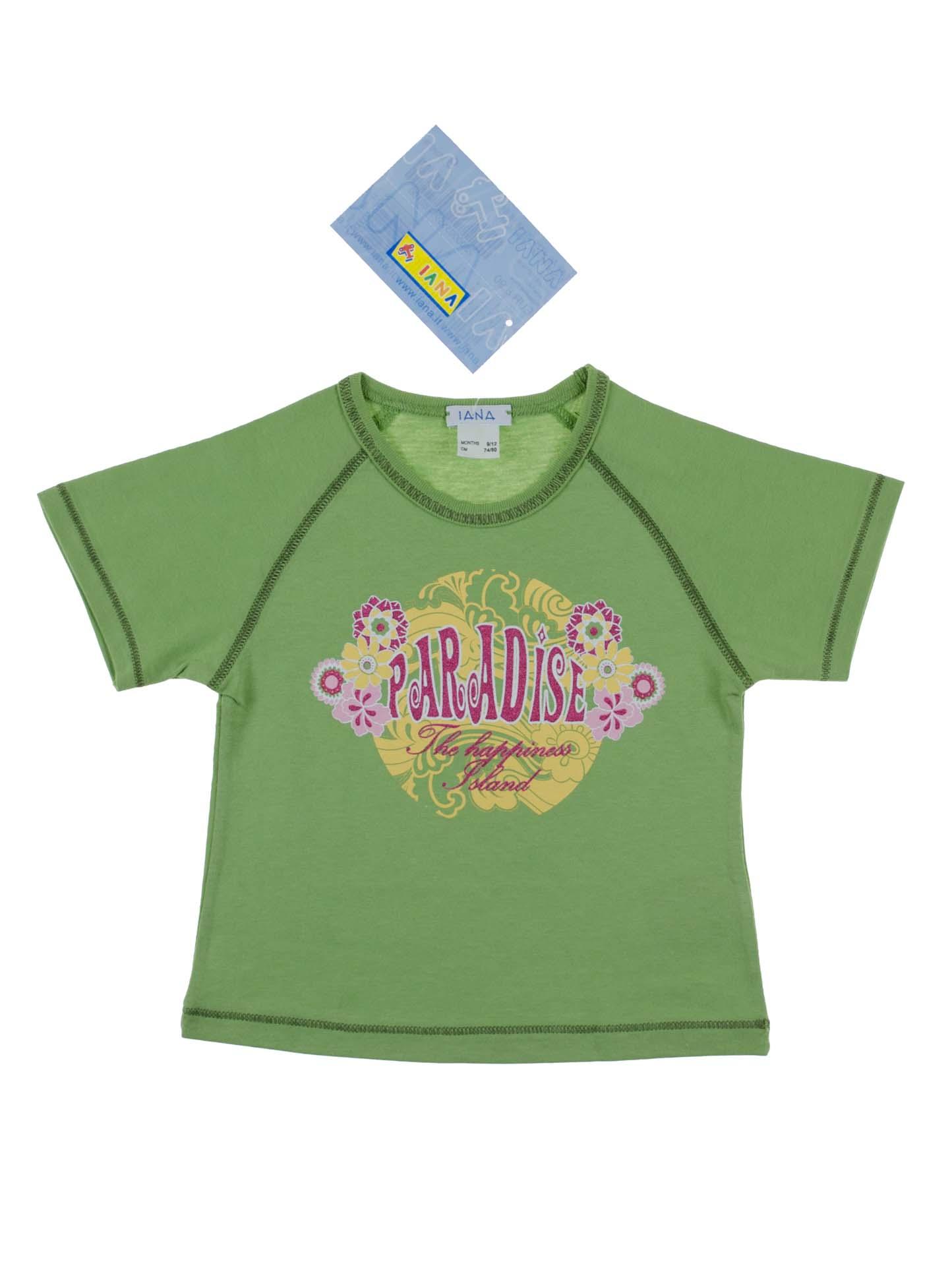 Купити Трикотажна літня футболка  daa1e47d82904