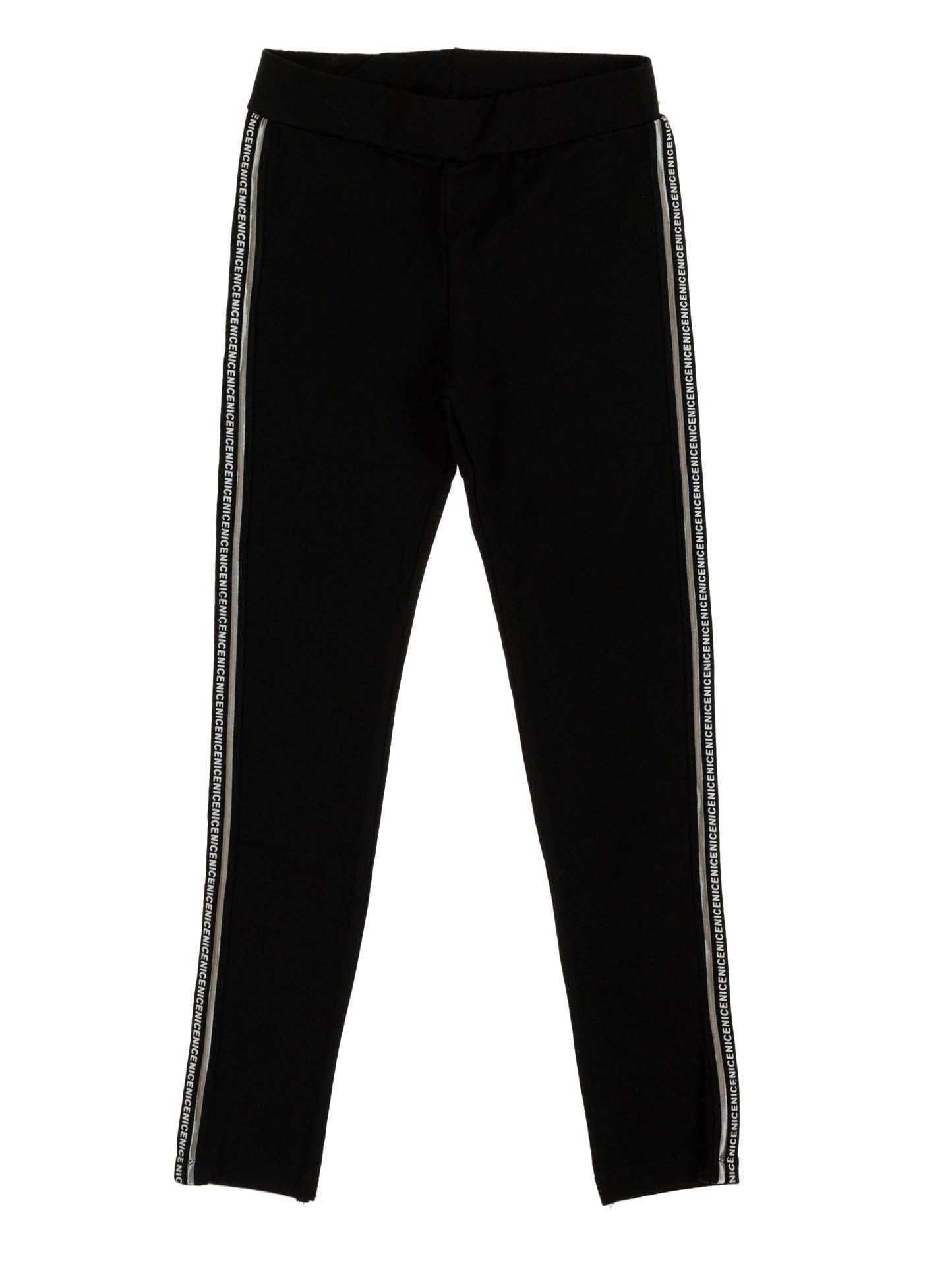Зручні чорні штани на дівчинку ... 3e3971aeb8384