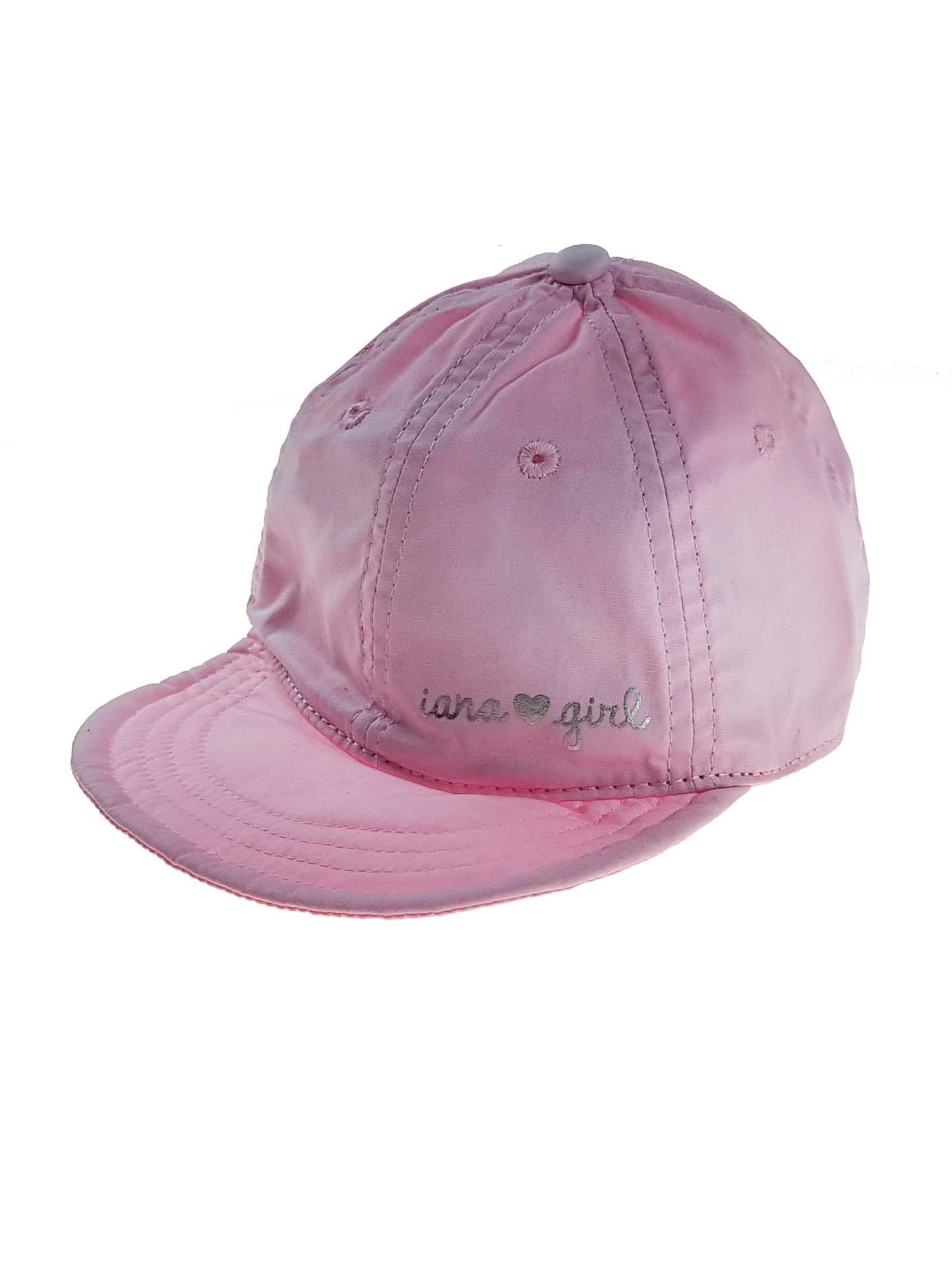 Купити Кепка рожева літня  f1b2c4cbaed1e