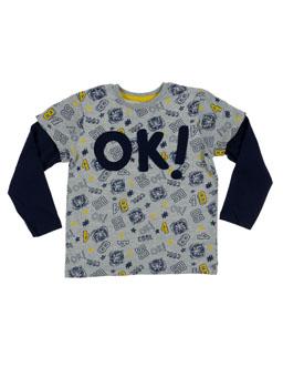 Одяг для хлопчиків  Кофти 707c269b71f1a